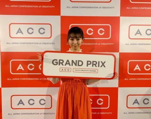 高田夏帆『ACC TOKYO CREATIVITY AWARDS』授賞式に登場 主演ドラマ『コイスキ』がグランプリ獲得