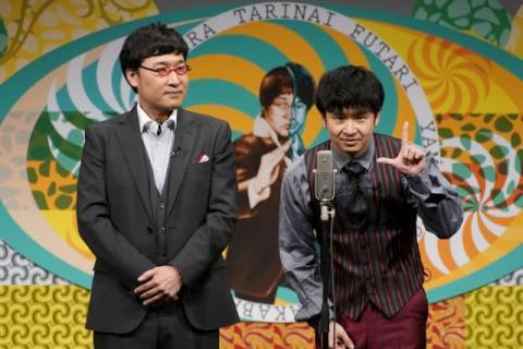 5年ぶり復活の山里亮太&若林正恭『たりないふたり』 日テレで放送決定