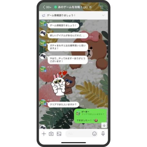 """""""無法地帯""""危惧から3カ月、LINE『OpenChat』に見る匿名ネットコミュニティの本懐とは?"""