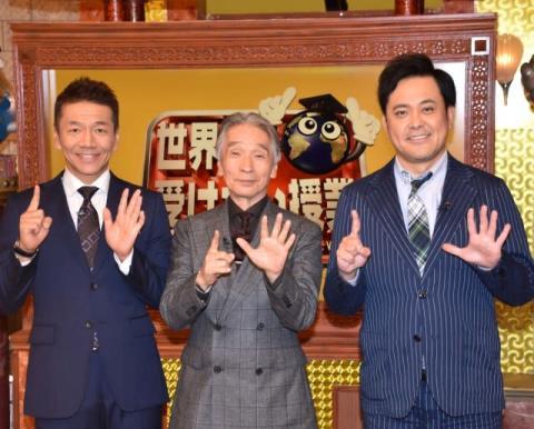 堺正章、長寿番組の秘訣語る「番組が人格を持つこと」