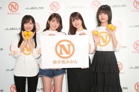 """愛媛のガールズバンド・たけやま3.5、故郷の""""西宇和みかん""""を応援"""