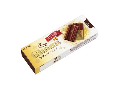 新商品登場!冬限定の「ガーナチョコレート」を楽しもう