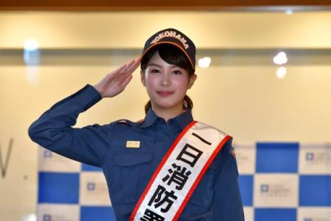 『4マリ』関水渚、一日消防署長に就任 消防士役で苦労実感「大変だろうなと…」
