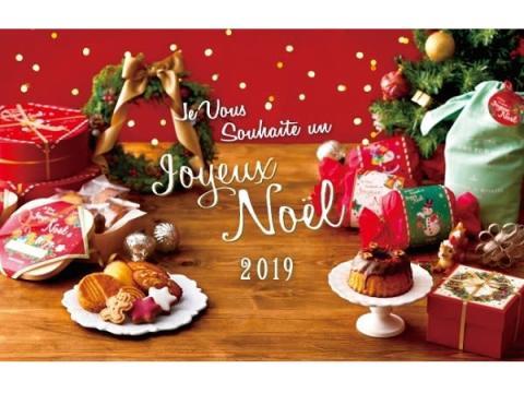 「ビスキュイテリエ ブルトンヌ」のクリスマス限定焼き菓子