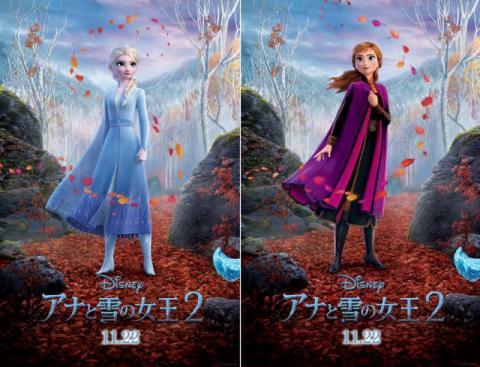 """『アナ雪2』スタッフが明かす新コスチュームの秘密 アナの""""帯""""は日本からのプレゼント"""