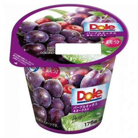 """鉄分も摂れる!""""紫""""フルーツたっぷりの脂肪ゼロヨーグルト"""