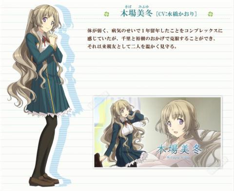 TVアニメ「 恋と選挙とチョコレート 」ごく普通の高校生が部を守るため生徒会選挙に出馬します!