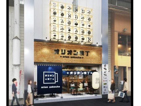 厳選された7店舗が集結!栃木食材の魅力を満喫できる「オリオン横丁」OPEN