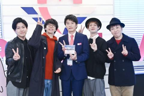 田中圭『おっさんずラブ』現場でsumikaと初対面 フォーチュンクッキーで恋愛運発揮
