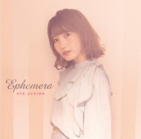 内田彩、本日発売「Ephemera」記念特番が12月1日に生配信! 【アニメニュース】