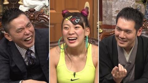 『太田松之丞』にフワちゃん登場 太田光のボケにツッコミ「小学生以来の揚げ足!」