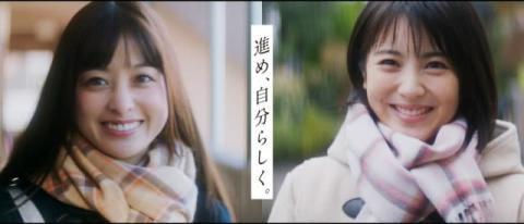 橋本環奈と浜辺美波が新CMで親友役、眼福コンビが制服姿で青春ストーリー