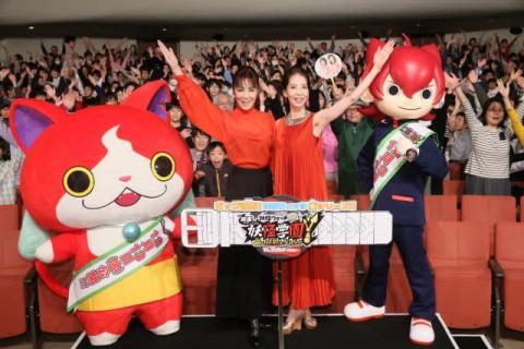 ピンク・レディー15年ぶり新曲フル尺&MV解禁 『映画 妖怪学園Y 猫はHEROになれるか』公開