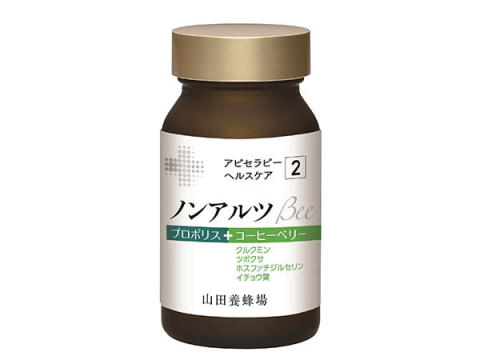 認知症治療×予防医学!山田養蜂場から「ノンアルツBee」新発売