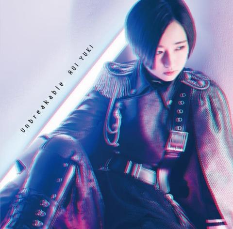 悠木碧、NEW SINGLE「Unbreakable」のジャケット&ダイジェスト試聴動画が公開! 【アニメニュース】