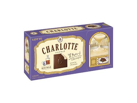 生チョコ&冬の口どけが堪能できる2つのチョコレートがロッテから新登場!