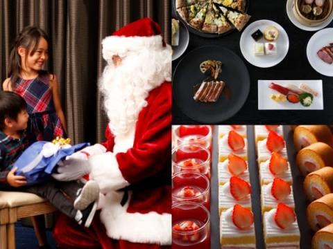館内3店で楽しめる!ホテルニューオータニ東京のクリスマスビュッフェ