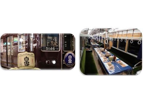 3日間限定!おでんと特製牛飯弁当、日本酒を楽しむ「のせでんおでん電車」
