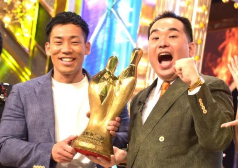 """""""令和初""""の『M-1グランプリ2019』 ミルクボーイが優勝 史上最高点で15代目王者に!"""