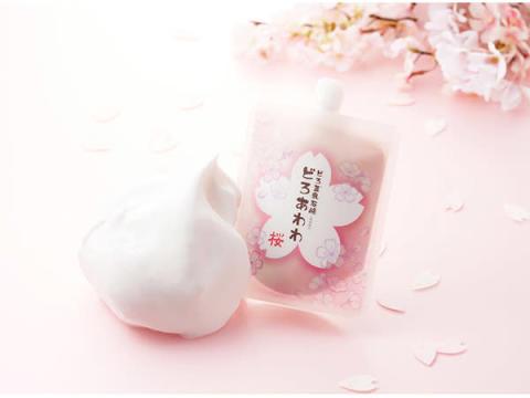 """濃密泡洗顔で気分もほんのり桜色!「どろあわわ」に数量限定で""""桜""""が登場"""