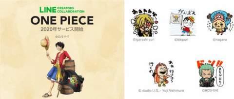 「LINE Creators Collaboration」第四弾は、アニメ「ONE PIECE」とコラボルフィをはじめとする人気キャラクターのLINEスタンプが、制作・販売できる 【アニメニュース】