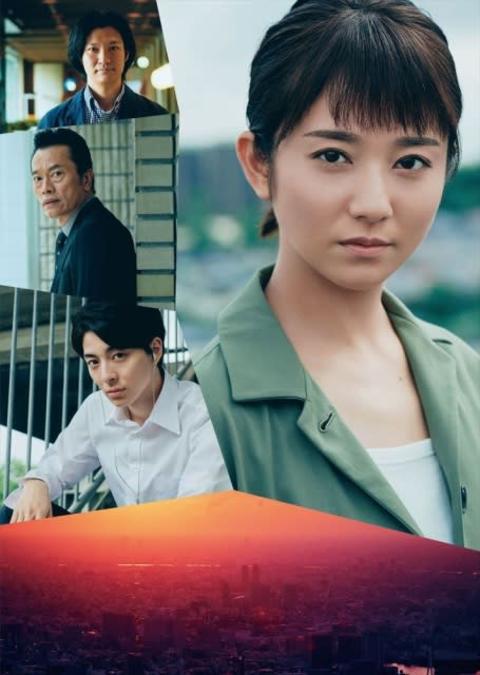 文化庁芸術祭、木村文乃主演『サギデカ』などNHKの3作品が大賞