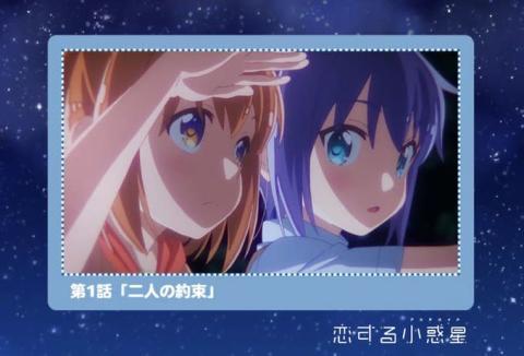 コミケ97「KADOKAWA」『恋する小惑星』KiraKiraカード配布、「かぴばらしょっぷ」&#123
