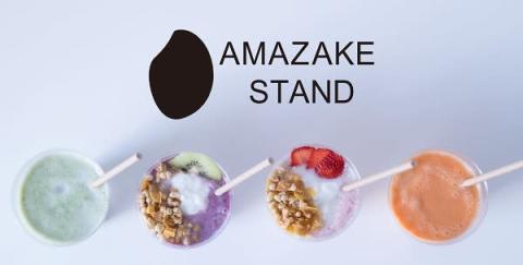 新感覚!日本初の生あま酒専門店「AMAZAKE STAND」が鎌倉にOPEN