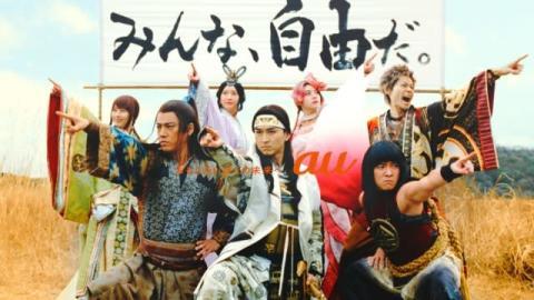 「三太郎」お正月CM公開、注目バンド起用で名曲「The Entertainer」をアレンジ