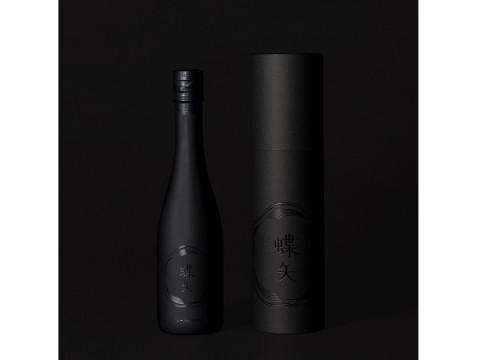 """1日5本の限定発売!京都の思い出を特別な""""梅酒""""にのせて贈り物に"""