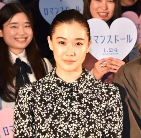"""蒼井優、結婚は「車線変更みたいな感じ」 """"うっかり""""発言で笑いも"""