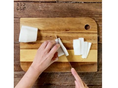 三島野菜のおいしい魅力を再発見できる「ミシマキッチン」開催!