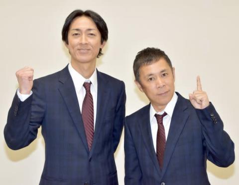 NEWS増田貴久『ゴチ』新加入 コアラのマスク姿で即参戦