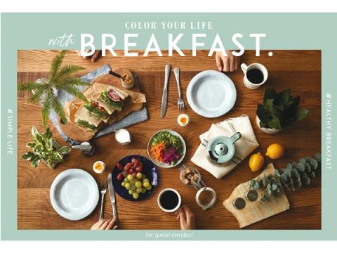 朝の時間をもっと大切に「BAYFLOW」から雑貨シリーズ「BREAKFAST」が登場