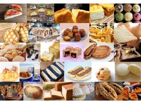 おいしいパンが大集結!「パンのフェス2020春 in 横浜赤レンガ」3月に開催