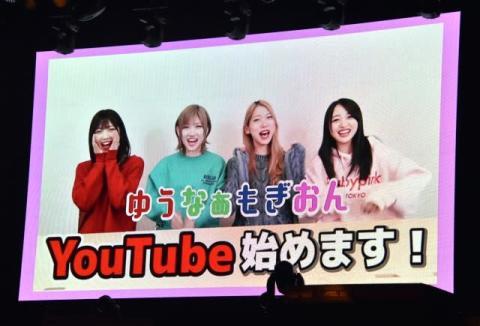 AKB48、YouTube個別チャンネル開設 柏木由紀「私のめちゃやばファンの会話も」