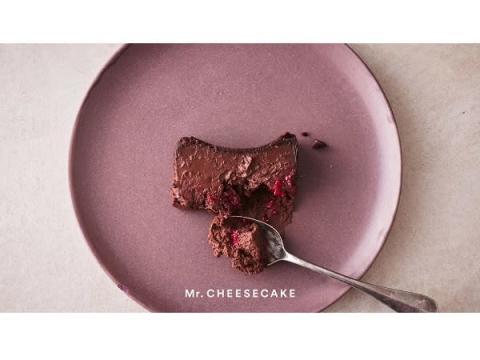 バレンタイン限定の「Mr. CHEESECAKE」が登場!レストランも限定OPEN