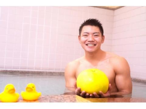 世界最大級の柑橘類を浮かべた「晩白柚風呂」で寒い冬を元気に乗り切ろう!