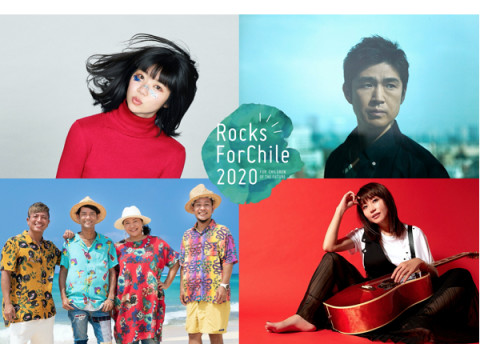 親子で楽しめる音楽フェス「Rocks ForChile 2020 in Toyonaka」が開催