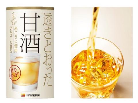 ゴールド色の「透きとおった甘酒」がリニューアル&全国販売がスタート!