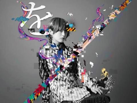 カノエラナ自身初のアニソンカバーアルバム&ライブブルーレイを4月22日(水)に発売決定!また、5月より全国20か所にて「尊い」ツアーの開催が決定! 【アニメニュース】
