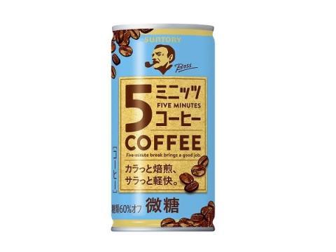 """""""5分間の休憩""""に!仕事の合間に飲みたい「ボス ファイブミニッツコーヒー」"""