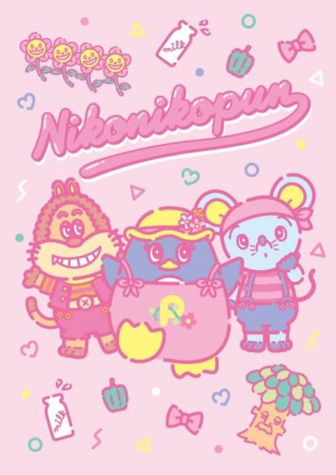 『できるかな』と『にこにこ、ぷん』キャラがNHK初のサンリオデザインに じゃじゃ丸&ぴっころ&ぽろり登場