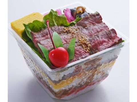"""今年は4年に一度の""""W肉の日""""!肉弁当&惣菜が大集結する「肉の祭典」開催"""