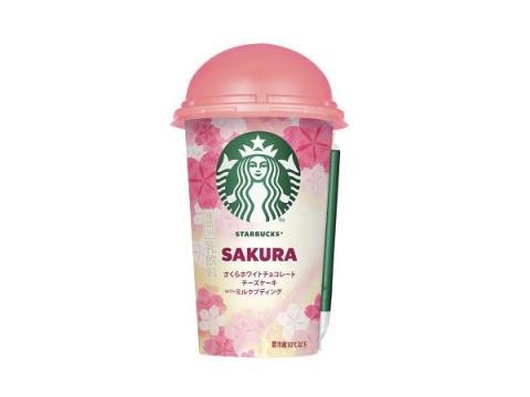 スタバのチルドカップに桜の香り&ホワイトチョコチーズケーキ風味が登場!