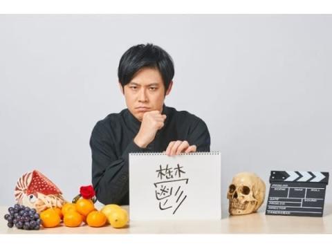 漢字を音で楽しく覚えよう!「オジンオズボーン篠宮暁の秒で暗記!漢字ドリル」発売