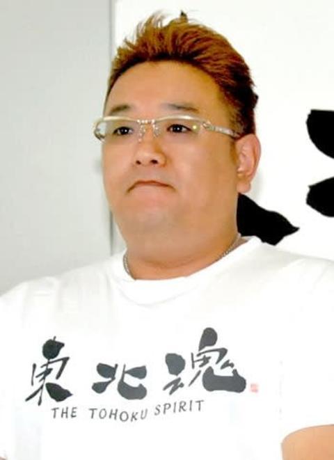 楽天ファンのサンド・伊達、野村克也さん追悼「大好きだったおじいちゃんにどことなく似ていた」