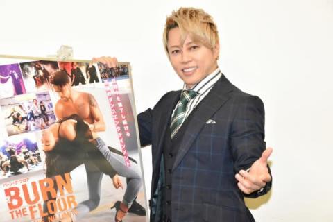 西川貴教、社交ダンスの魅力発信へ全力 自身が適役か葛藤も「挑戦で新たな発見を」