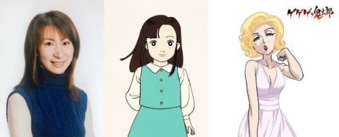色川京子『鬼太郎』32年ぶり出演、女吸血鬼役 3期ヒロイン・ユメコ役として今のねこ娘に嫉妬