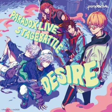 HIPHOPメディアミックスプロジェクト「Paradox Live」 3/31発売・2ndCDの描き下ろしジャケットイラスト解禁 本CDを皮切りに4チームによるステージバトルが開幕! 【アニメニュース】